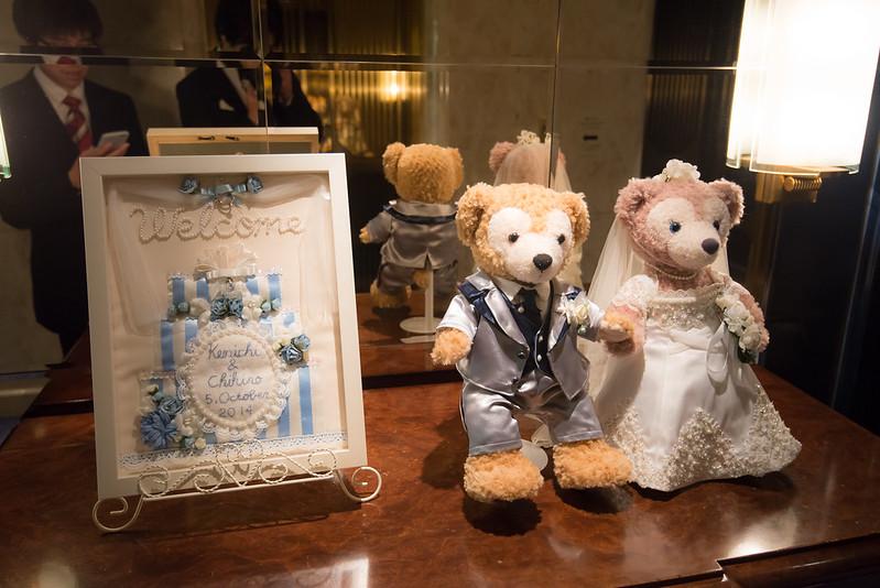 Happy Wedding Kenichi & Chihiro