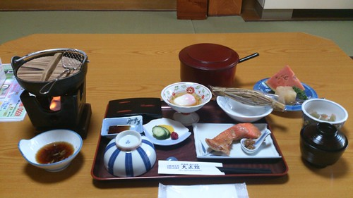 Breakfast at the Taishokan, Naruko Onsen