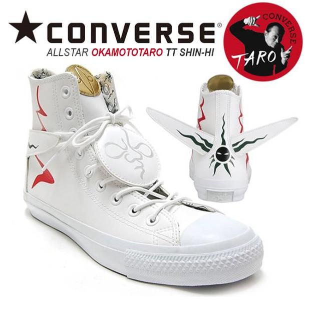 CONVERSE 岡本太郎太陽之塔 限定鞋款