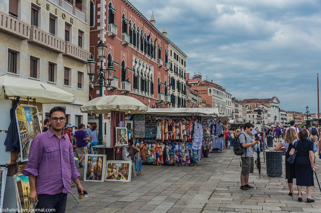 Венеция_2-15