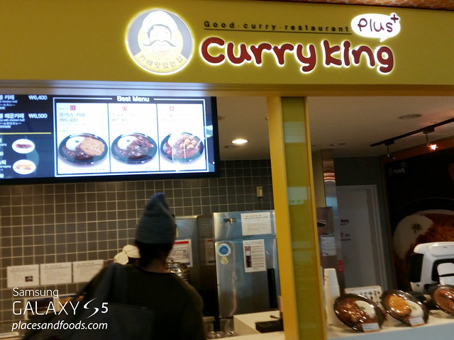 incheon airport curry king plus food capital