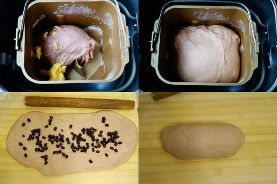 紫薯红豆吐司
