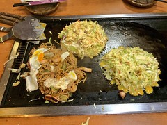 Okonomiyaki. For use in a blog post.
