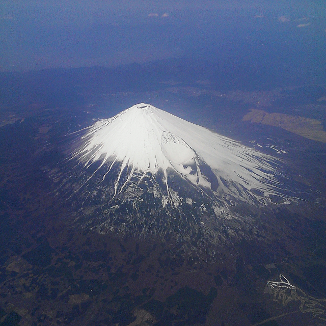 see the Mt. Fuji on the flight back to Taiwan