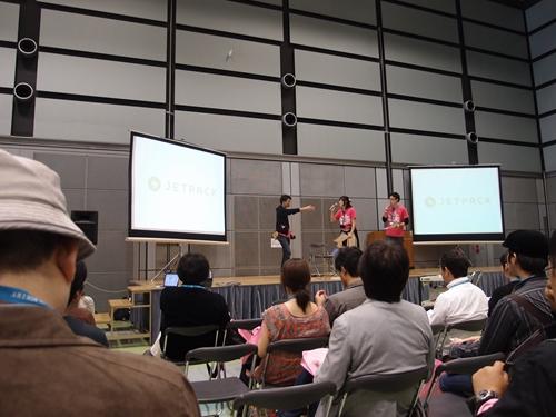 wordcamp002