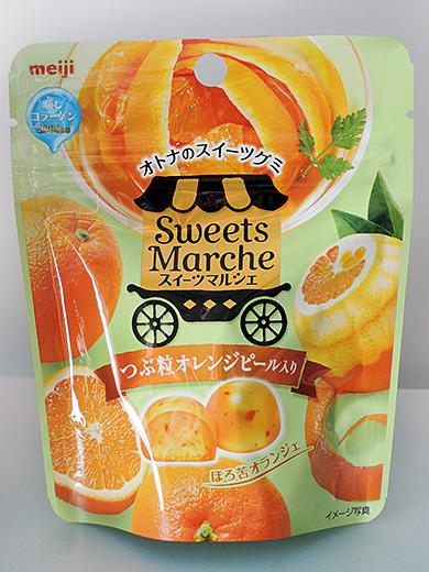 sweetsmarche_1