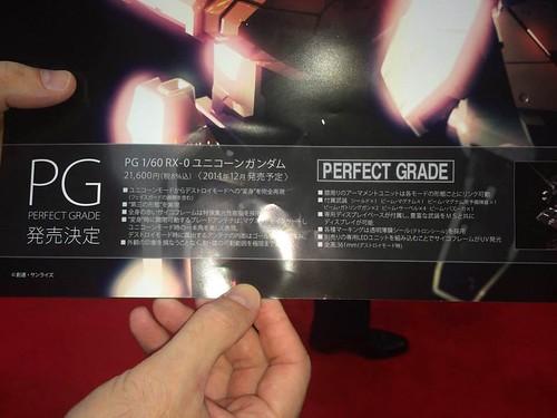 PG_Unicorn_02