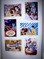 CF_Mini_2014_Events_12