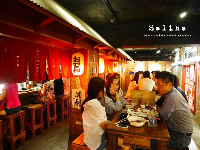台北居酒屋 (28)