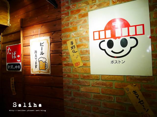 台北居酒屋 (3)