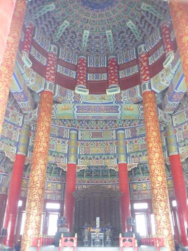 Beijing-Salle pour de bonnes moissons (13)