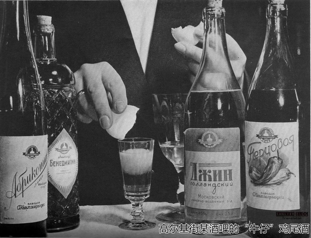 1941年夏莫斯科02