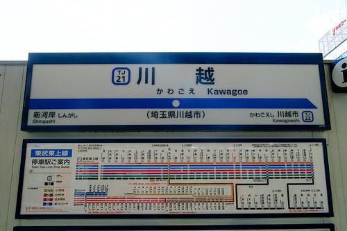 DSCF8508