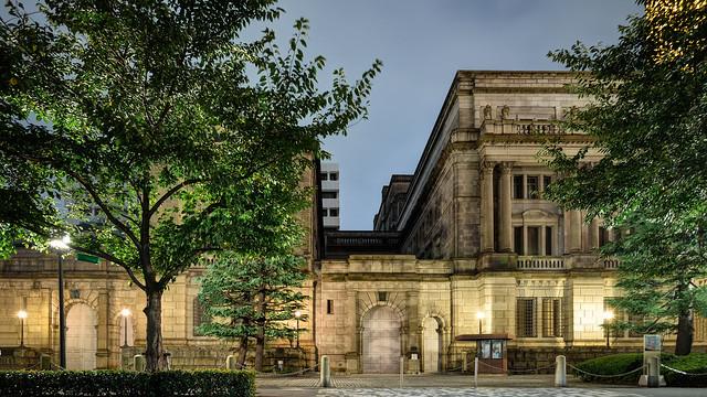 The facade of Head of Bank Of Japan (日本銀行本店)
