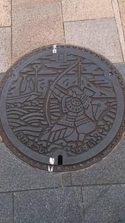 Takamatsu 高松市