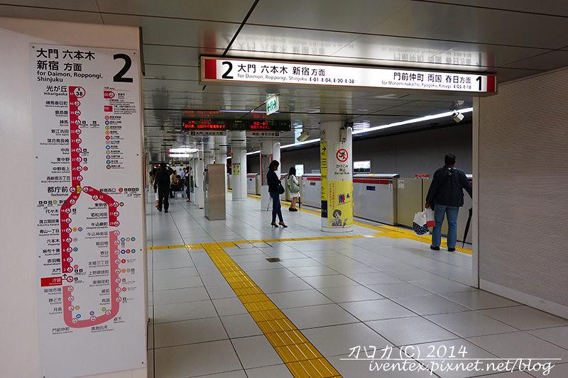 05刀口力日本東京赤羽橋站
