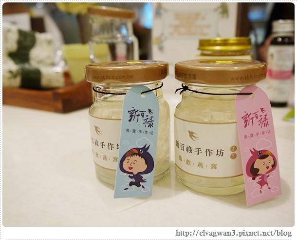 台南-安平-新百祿燕窩觀光工廠-燕窩DIY-53-602-1