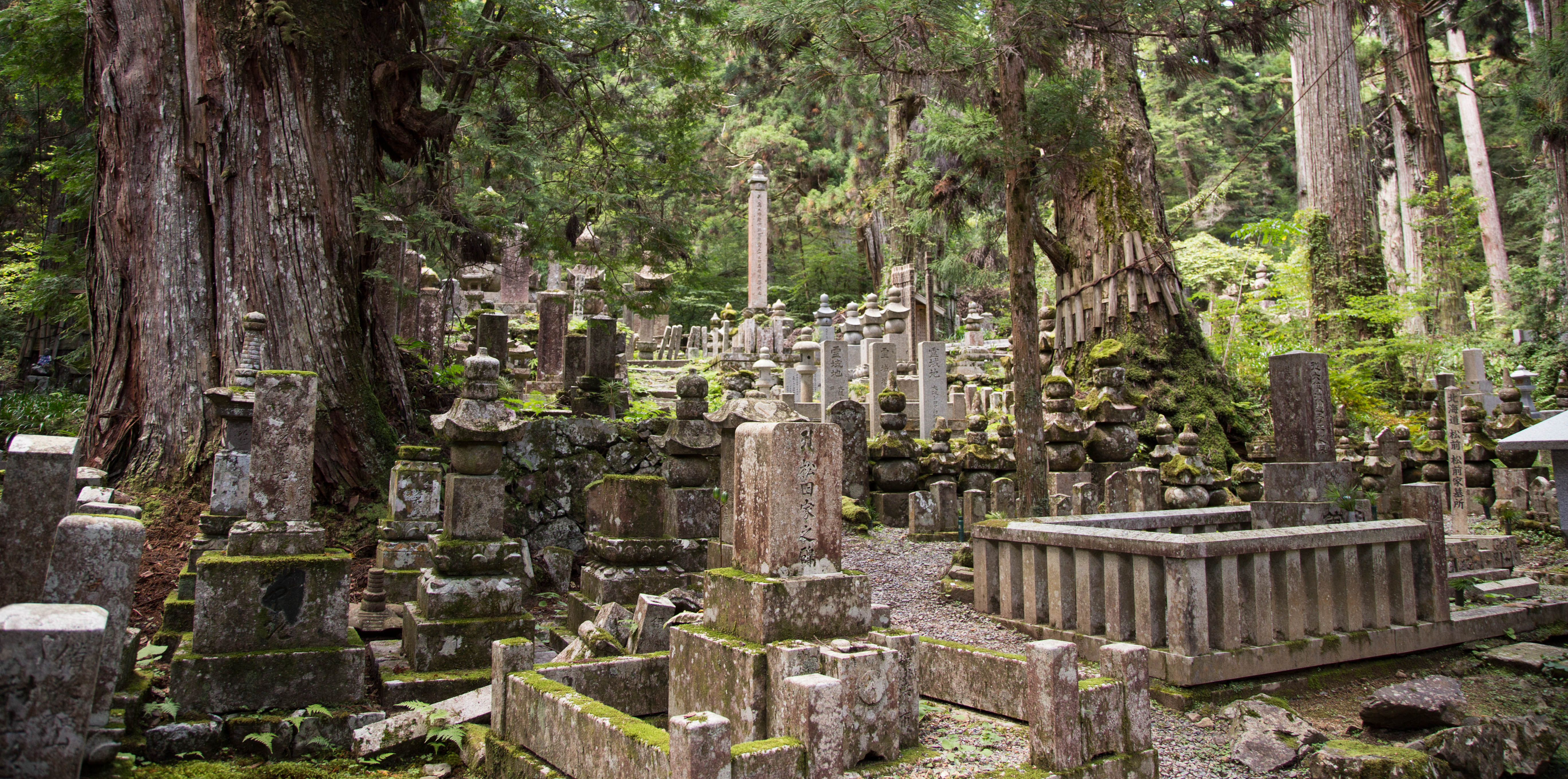 Mount Koya - Okunoin Temple
