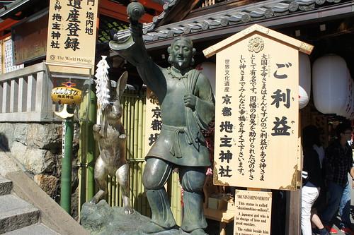 京都 地主神社 大国主命と因幡の白兎