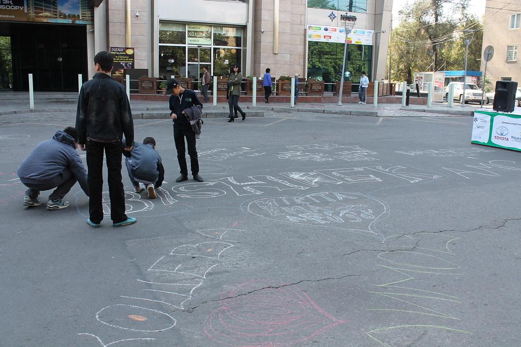 bishkek chalk