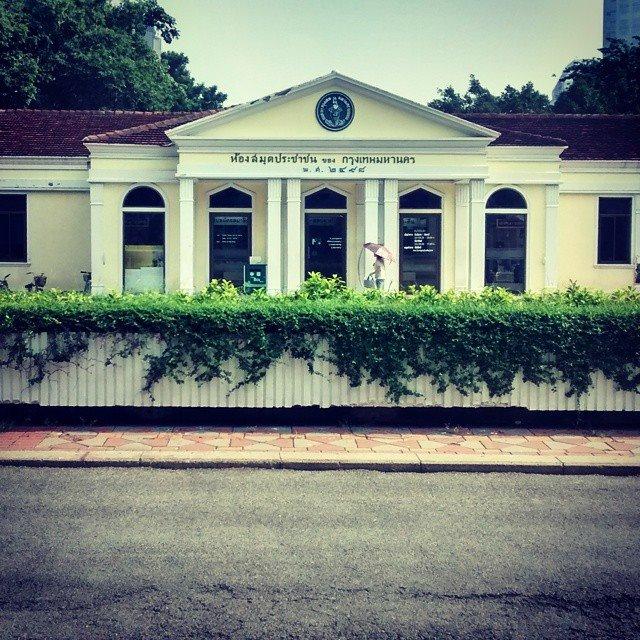 lumpini-park-library