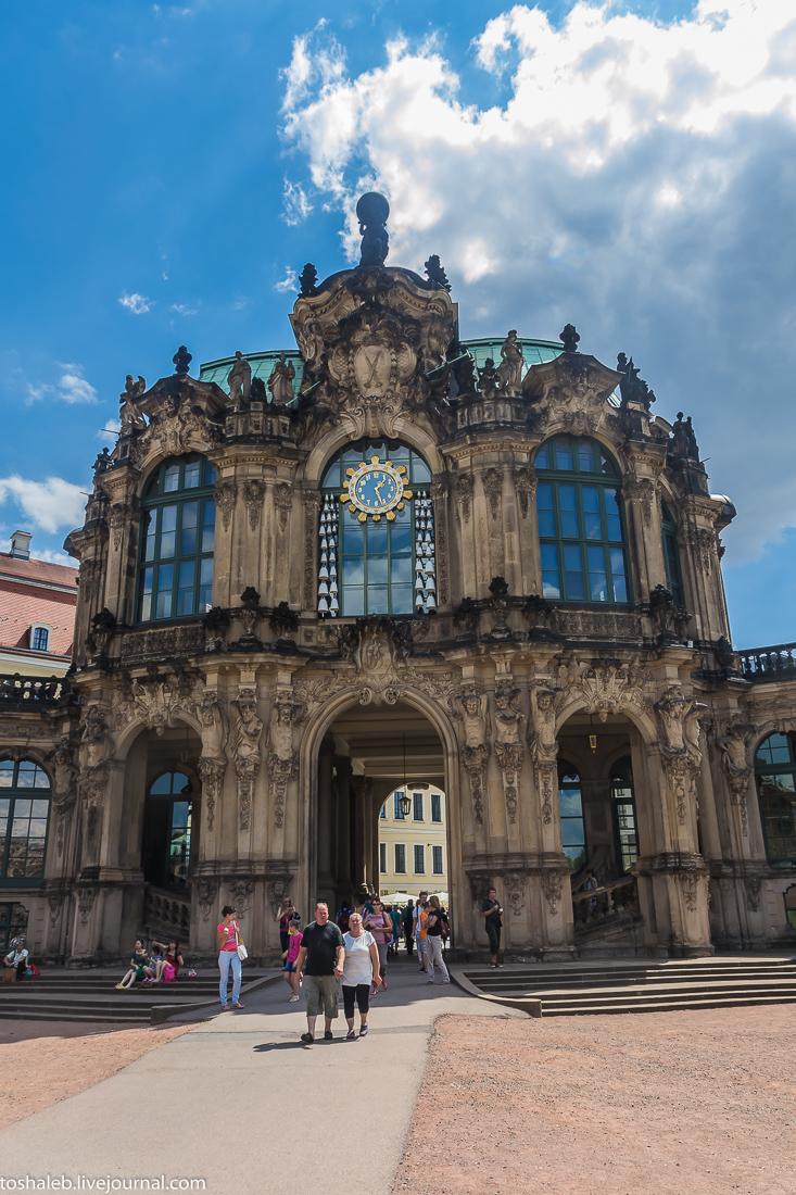 Дрезден-29