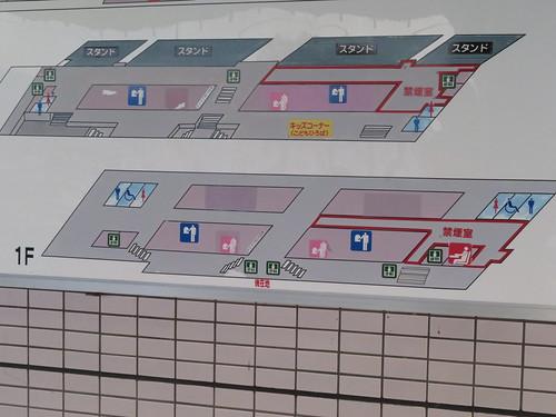 佐賀競馬場のスタンド1階
