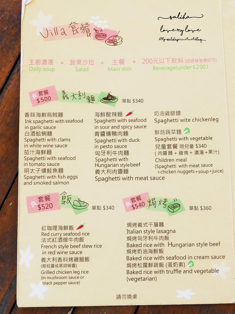 三芝淺水灣浪漫餐廳下午茶咖啡館推薦villa sugar菜單menu價位
