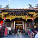 Hsinchu Walkabout - Image 56