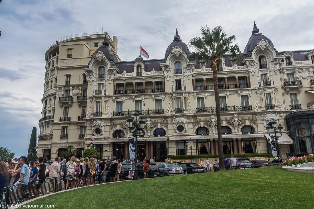 Монте Карло-66