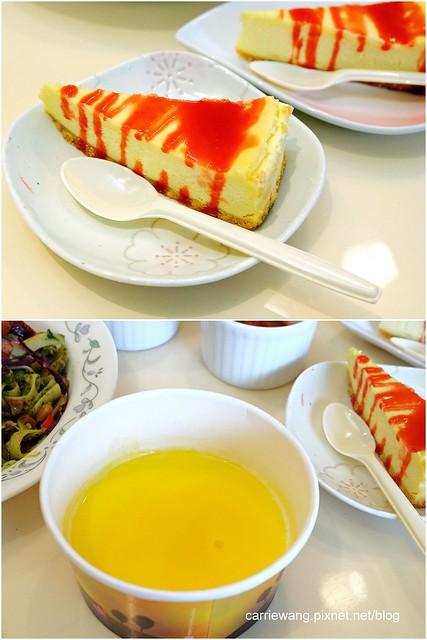 foodpanda (23)
