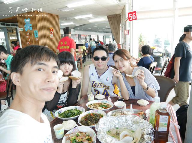 富基漁港海鮮大餐 (32)