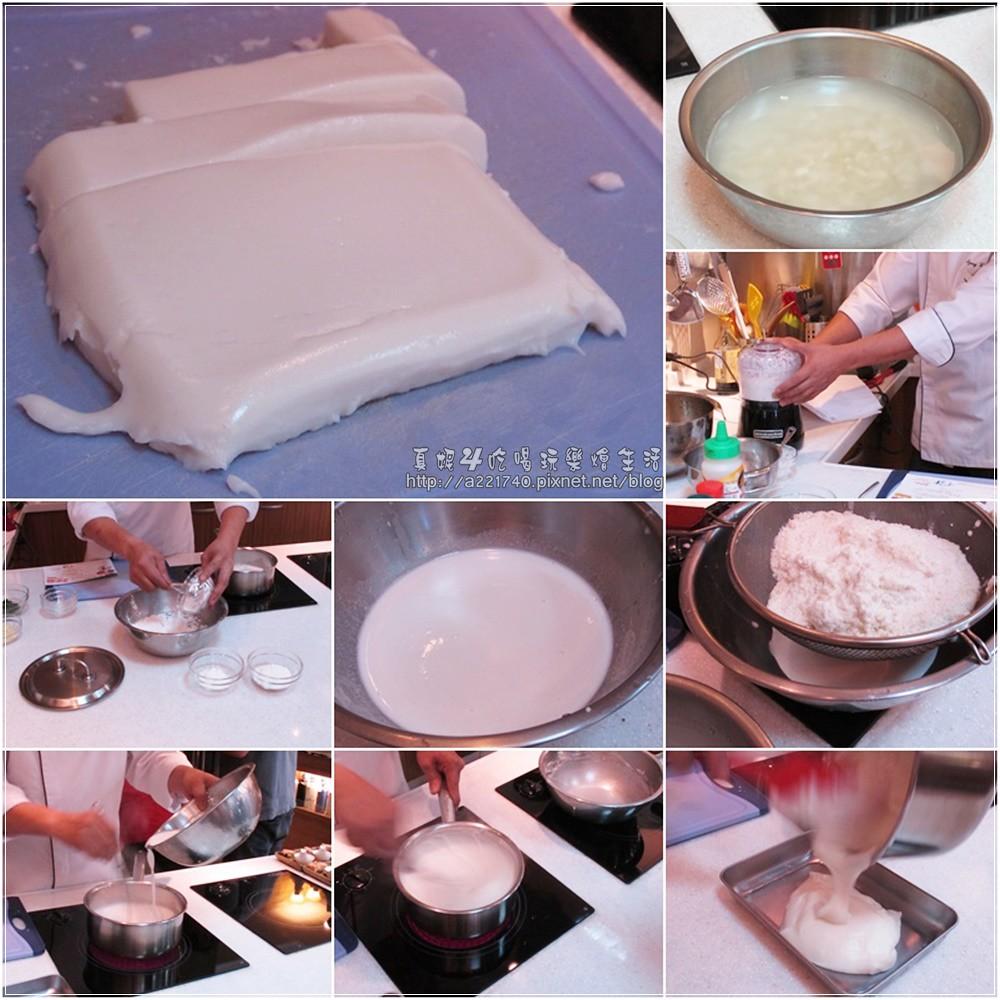 06花生豆腐