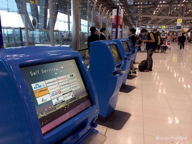 Air France Check-in Kiosk