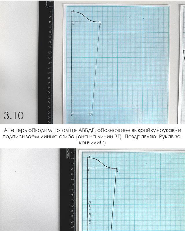 МК-часть-2_08
