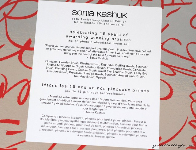 Sonia Kashuk 15th Anniversary Brushes3