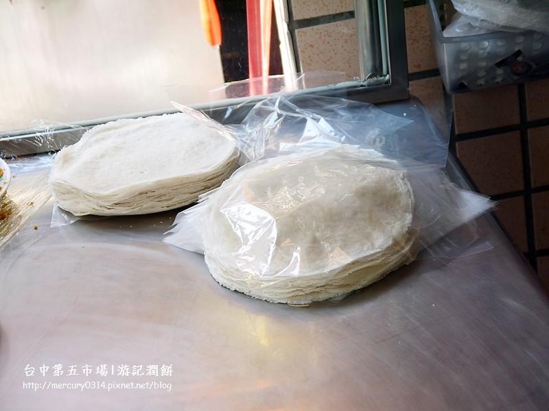 15290556749 a02685c152 b - 台中西區第五市場【游記潤餅】台式潤餅捲,加入炸肉排的美味推薦,TVBS食尚玩家推薦