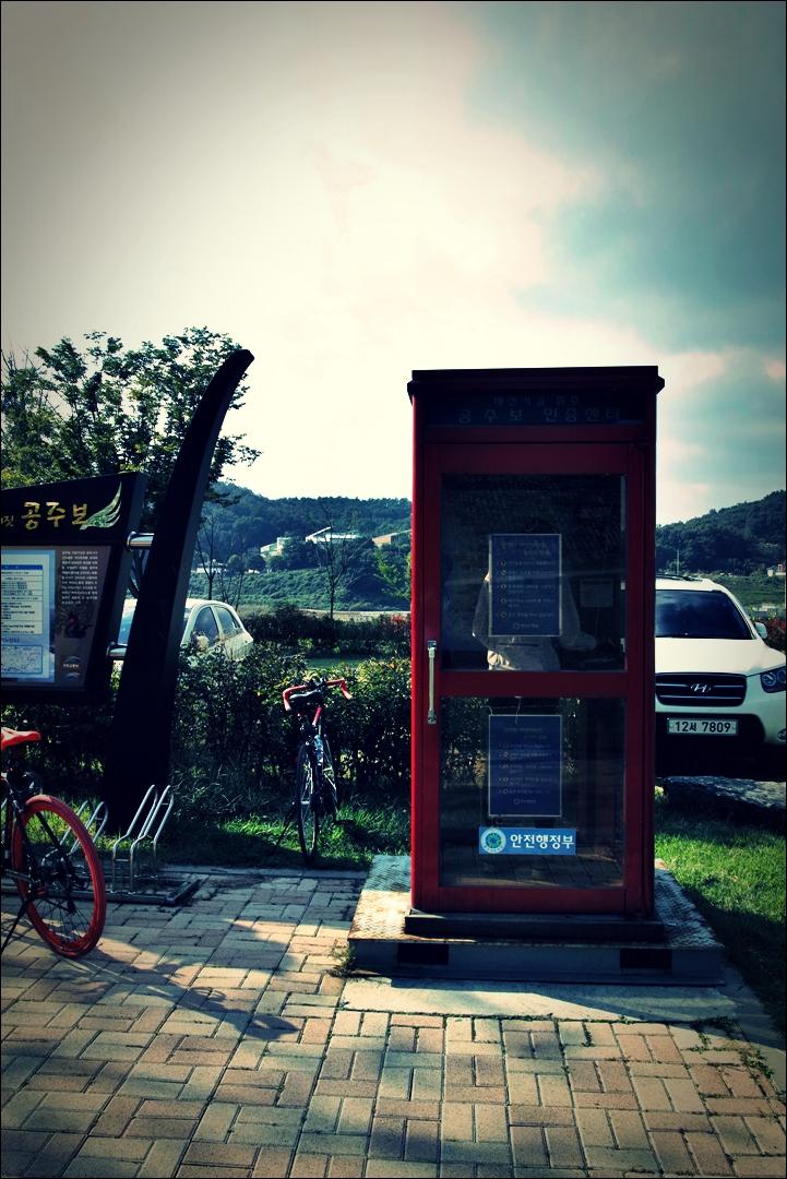 공주보 인증센터-'금강 자전거 캠핑 종주'
