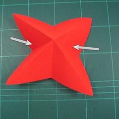 วิธีพับกระดาษเป็นรูปแมลงปอ (Origami Dragonfly) 005