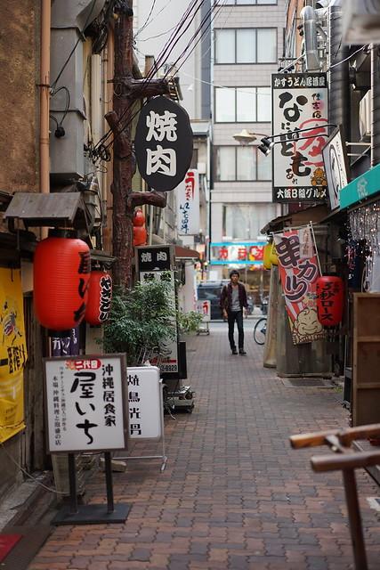 Sakae,Nagoya