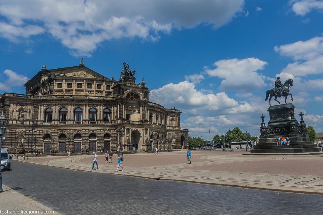 Дрезден-14