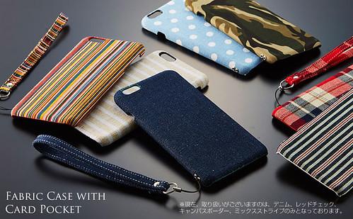 iPhone 6 Plus ケース カードポケットファブリック