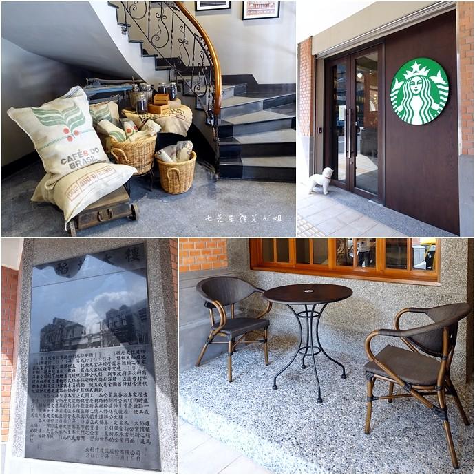 2 星巴客 Starbucks 保安門市