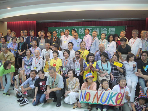 26.27日在國立台灣師範大學舉行之2014非核亞洲論壇,分享了許多各國行動經驗,與會者在論壇結束時開心合影。