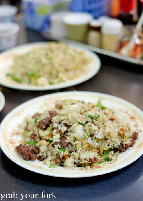 Beef fried rice at Pho Toan Thang, Flemington