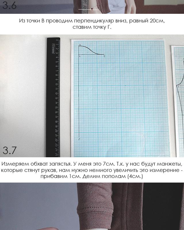 МК-часть-2_06