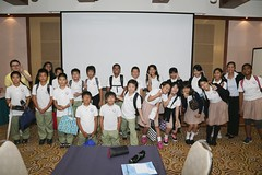 2014 EWC/EWCA International Conference