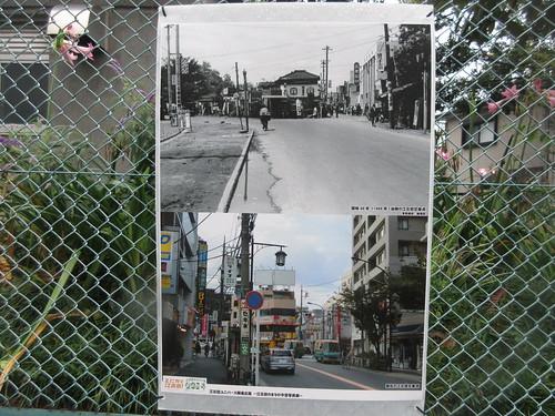 旭丘小学校(江古田ユニバース)