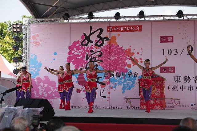 20140927,東中第45屆302舞蹈班參加臺中市好客嘉年華踩街 - 19