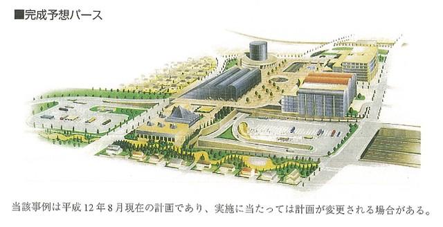 京田辺PA (1)